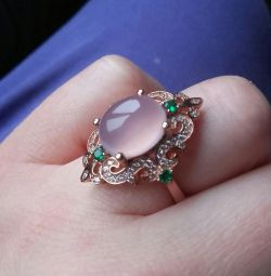 silver ring pink chalcedony