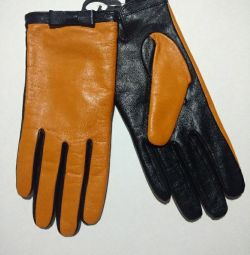 New leather gloves