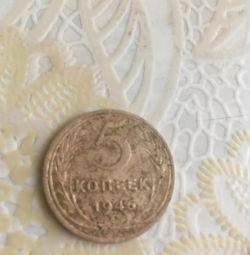 Νομίσματα της ΕΣΣΔ