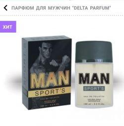 Parfum nou