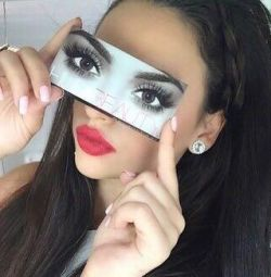 Huda False Eyelashes