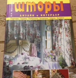 Book N. Shevchenko Curtains. design and interior