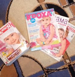 Журнали