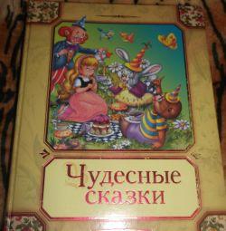 Большая книга чудесных сказок