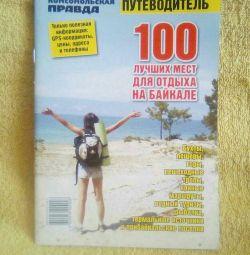 Ghidul lui Baikal