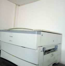 Imprimanta multifuncțională Canon F138300, copiator, imprimantă, scaner. Franța.