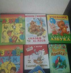 книги дитячі