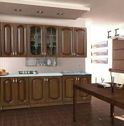 Kitchen Geneva 2.6 m