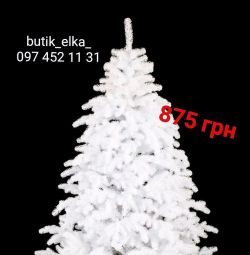 Artificial spruce and pine. Artificial Christmas tree