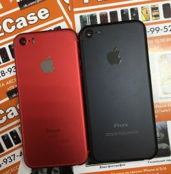 Housing for iPhone 5 / 5s under 7 iPhone
