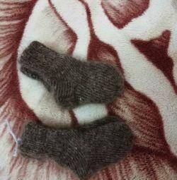 Socks for kids.