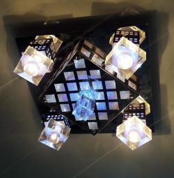 Ceiling chandelier with remote control.