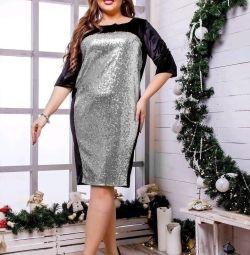 Διαθέσιμο φόρεμα 48-50