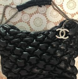 Bag for Chanel