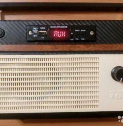 Радиоприемник Альпинист 405 с Мп3+Фм+Блютуз