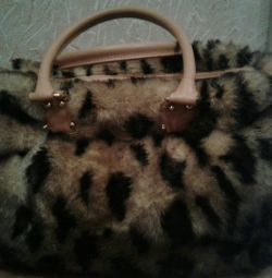 Women's fur bag