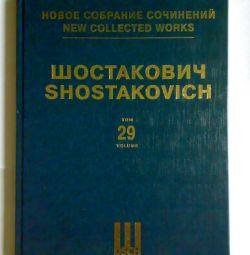 Shostakovich, vol. 29