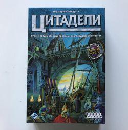 Επιτραπέζιο παιχνίδι της Ακρόπολης