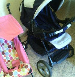 The stroller. pink as a gift