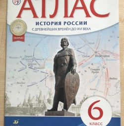 History Atlas 6 cl