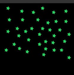 The asterisks are glowing.