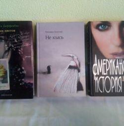 Βιβλία Dieffenbach, Tolstaya, Tass