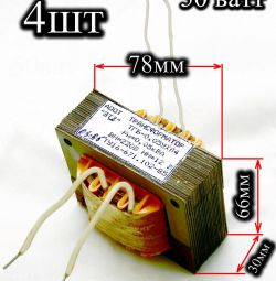 Transformatoare din depozit ~ 220V-12V 50 wați 4 buc.