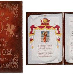 Gift certificates nominal Elena