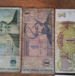 Разные банкноты .