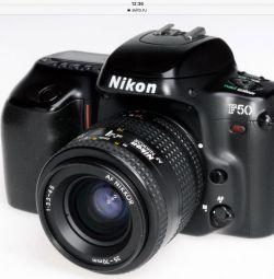 Mirror film camera