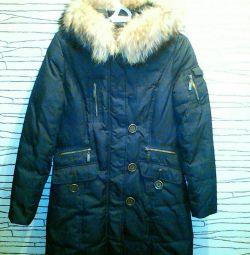 Μπουφάν - χειμωνιάτικο γυναικείο παλτό