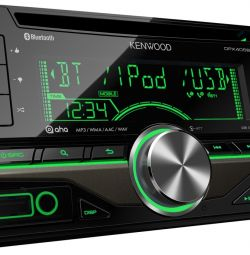 Receiver used in the car buy.