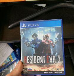 PS4 Resident Evil 2 nou