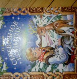 Fairy tales P.Bazhov