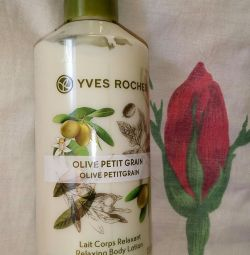 Yves Rocher body milk