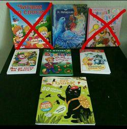 Cărți pentru copii (diferite)