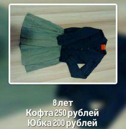 Кофта юбка