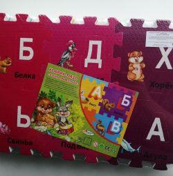 Rug puzzle Joaca impreuna Animale