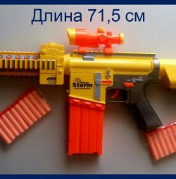 Electronic automatic blaster.