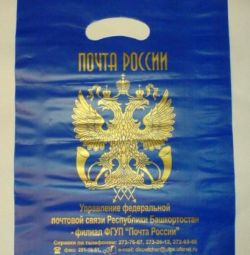 Plastic bags with logo to order in St. Petersburg