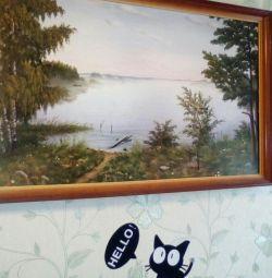 Dimensiunea tabloului 105-65