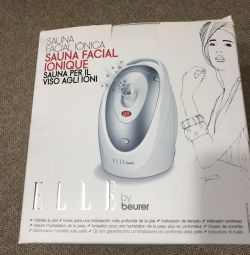 Sauna for the face with ionization
