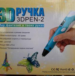 Новая 3d ручка