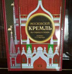 Album de carte Moscova Kremlin nou 2 volum