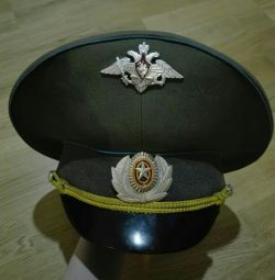 Cap de vârf măslin (militar) 56 district