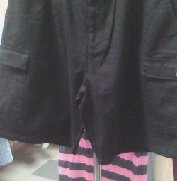 Coton Shorts