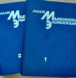 Medical Encyclopedia