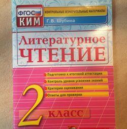 Literary reading for grade 2 Shubina G.V.