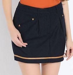 New skirt 42-44