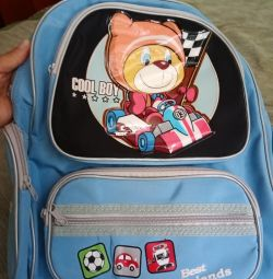 New boy's backpack Cool boy ?